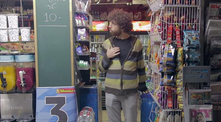 So verlässt du einen Laden, in dem du nichts gekauft hast leaving-a-store