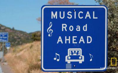 musical-highway