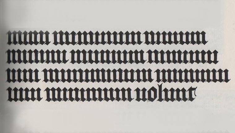 Die Tückischheit gothischer Schrift gothic-fenceposts