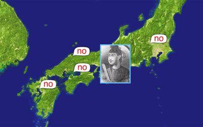 history-of-japan