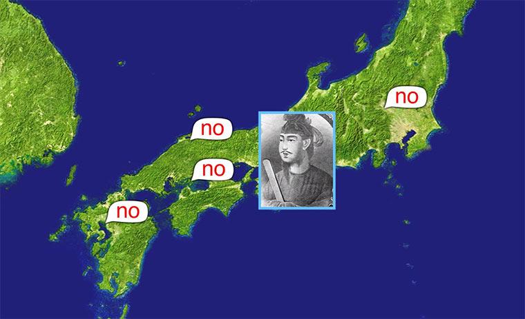 Die unterhaltsamste Geschichte Japans