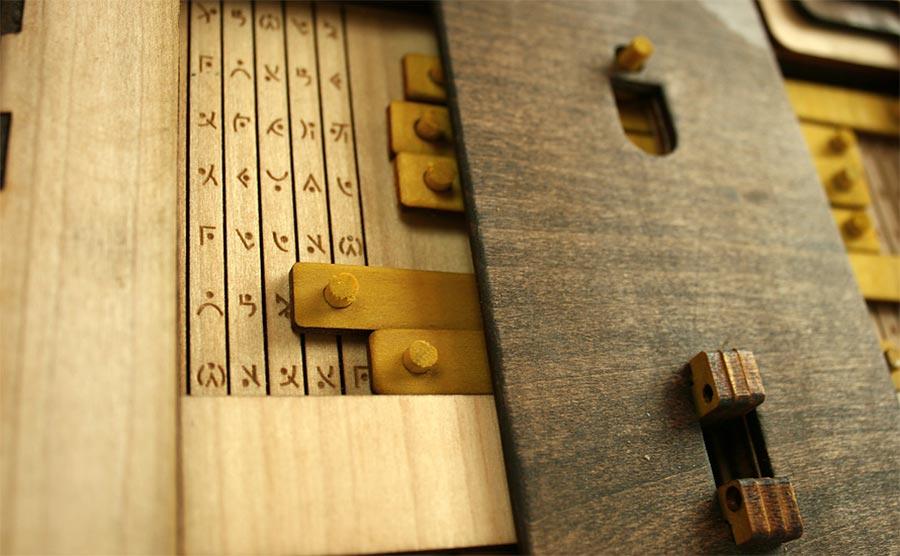 Zum Weiterlesen Holzrätsel lösen Codex-Silenda_03