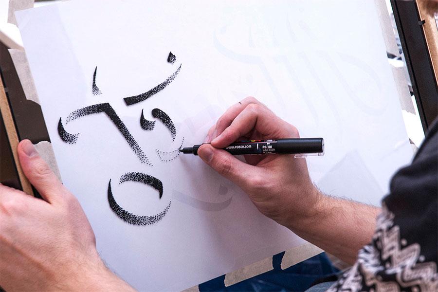Lettering meets Letterpress lettering-meets-letterpress_02