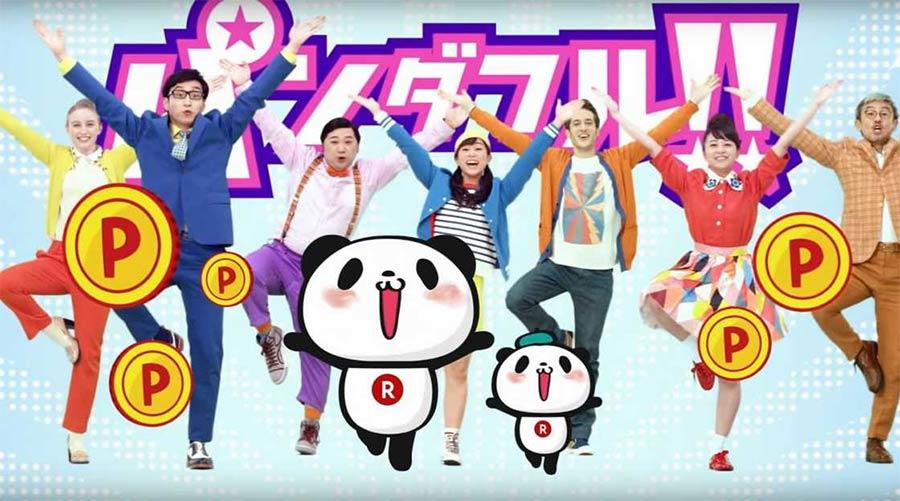 Die wirrsten japanischen Werbespots 2016