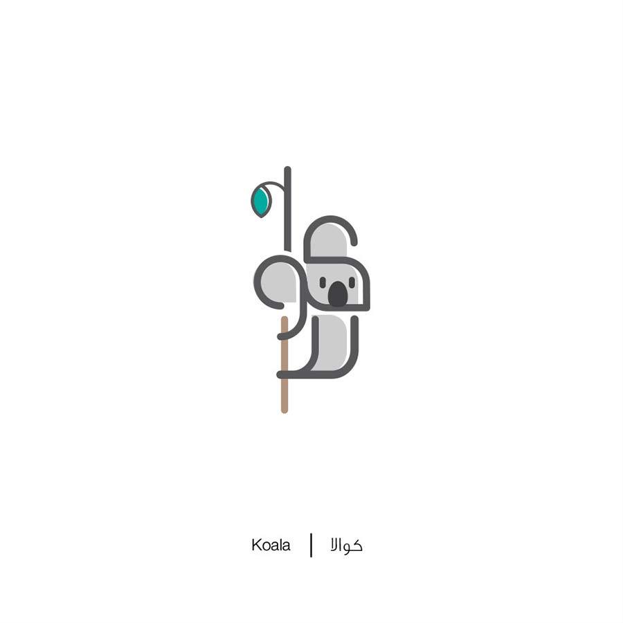Arabische Wörter nach ihrer Bedeutung gestaltet illustrated-arabic-words-Mahmoud_03