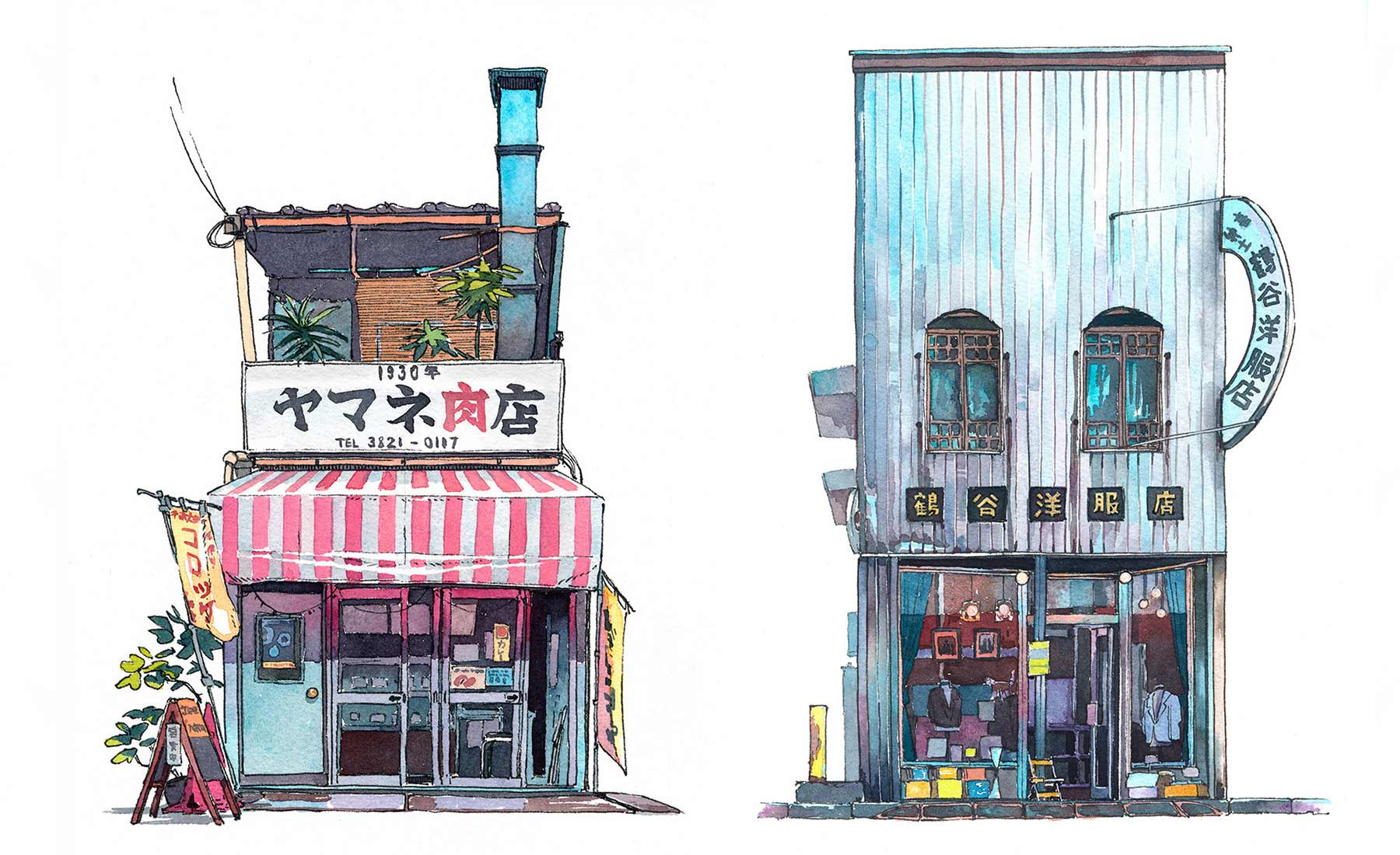 Tokyo Storefronts
