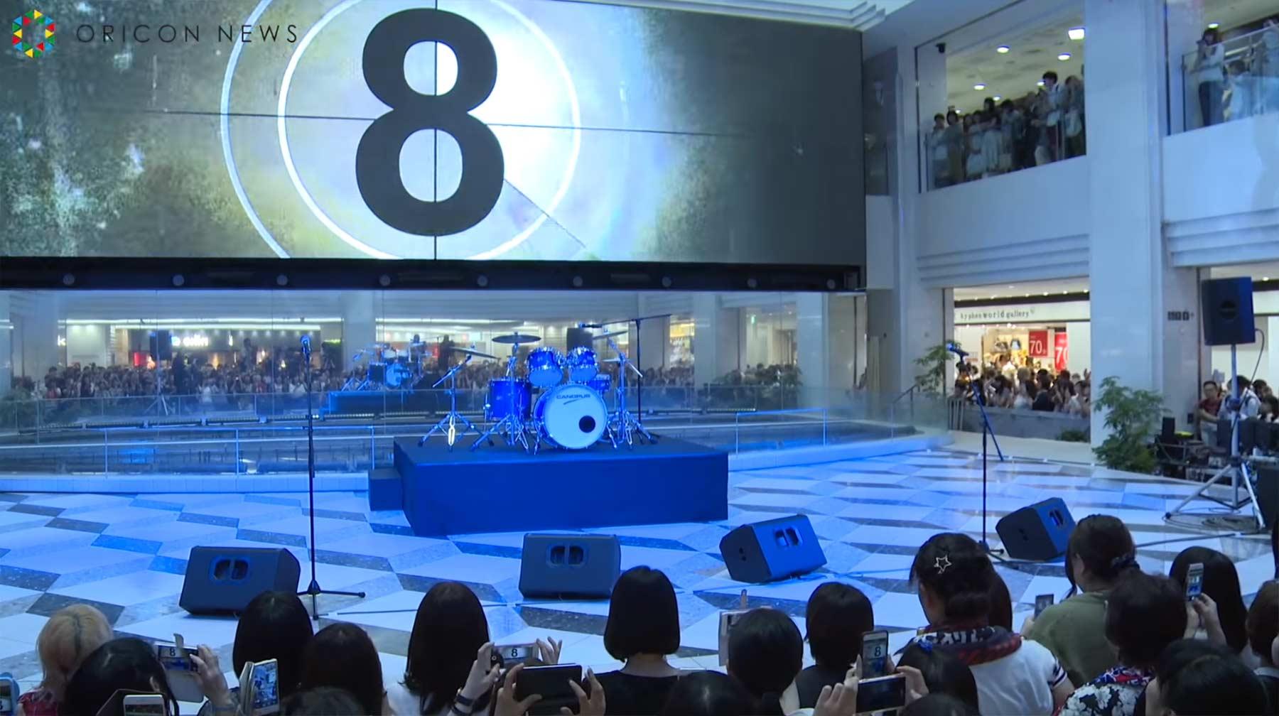 Dieses Konzert dauerte nur acht Sekunden 8-sekunden-konzert
