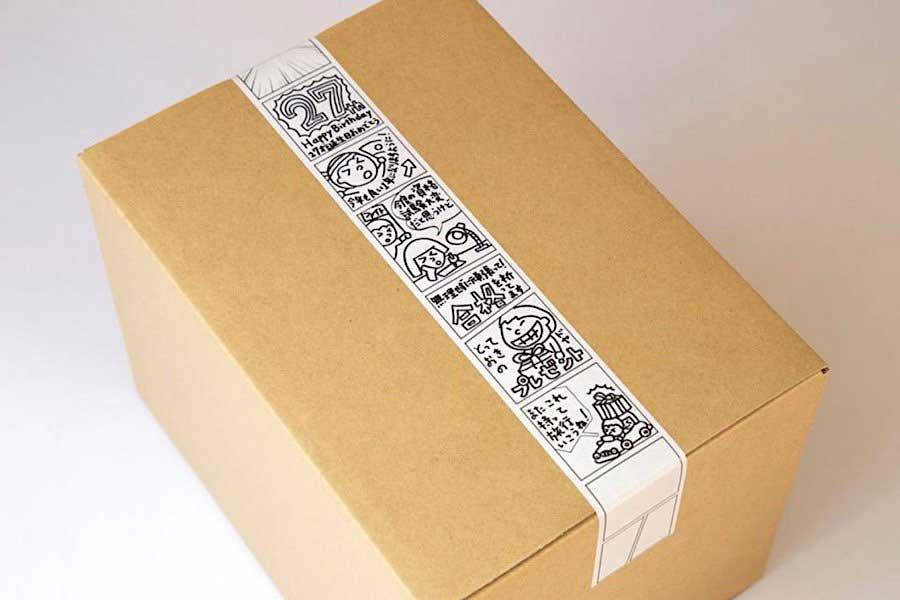 Paketband mit Platz für Comics Comicpaketband_03