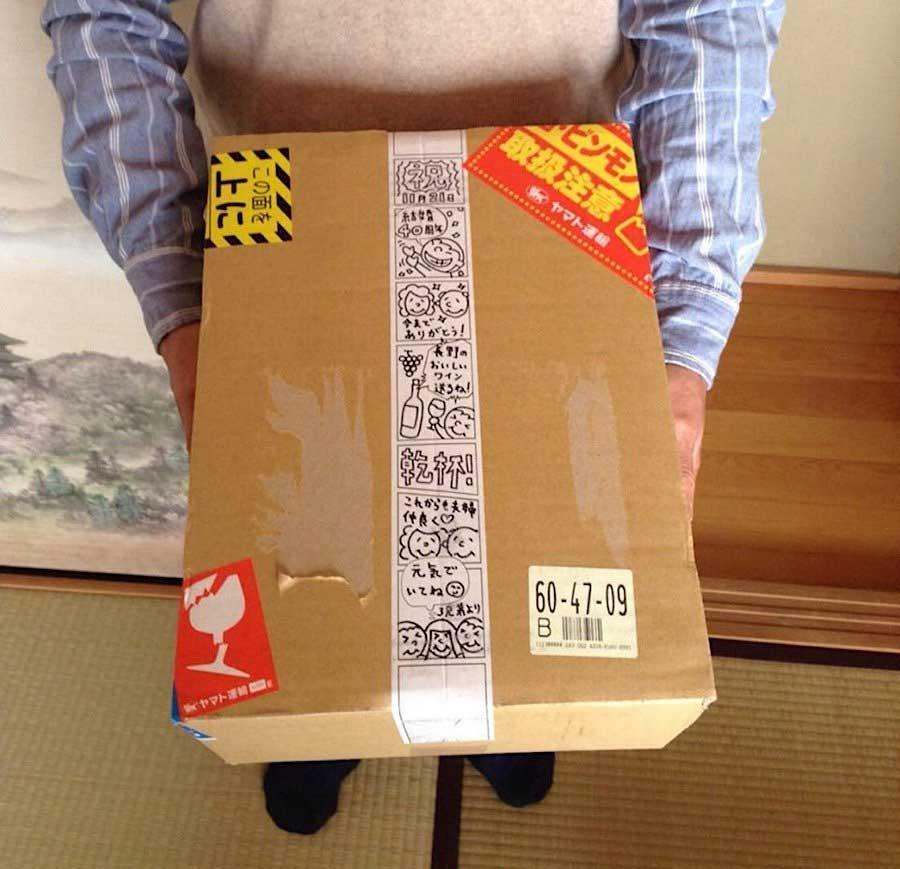 Paketband mit Platz für Comics Comicpaketband_04