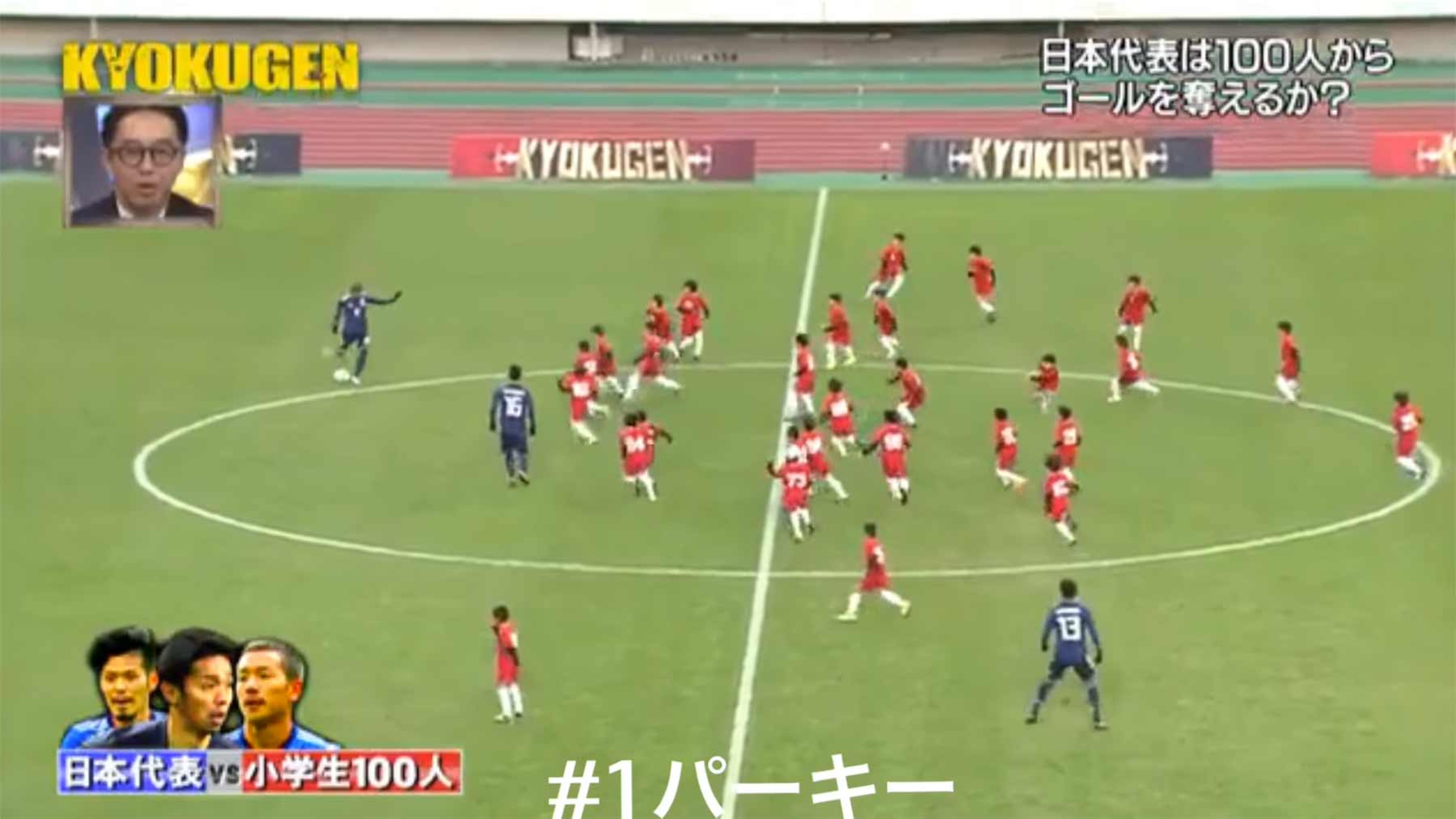 3 Fußballprofis gegen 100 Kinder japan-3-profis-gegen-100-kinder