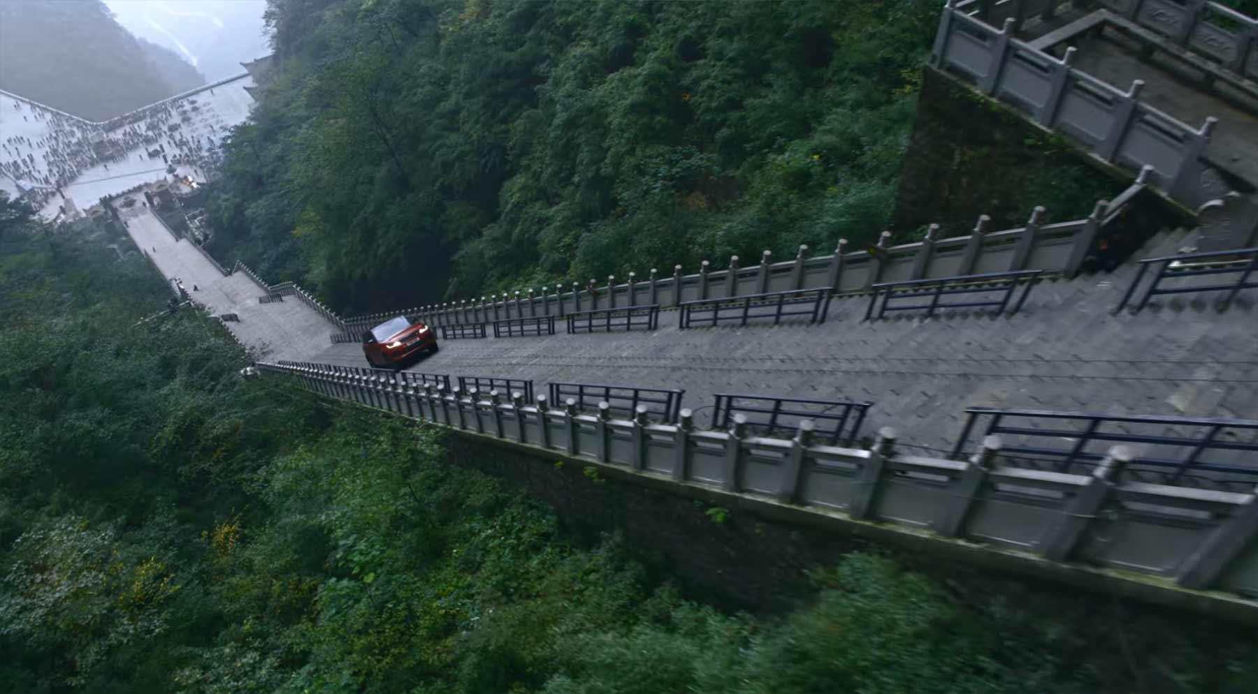 Die steile Treppe zum Heaven's Gate mit dem Auto fahren