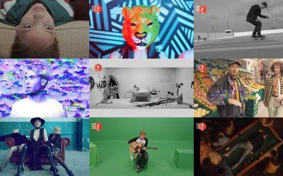 Gewinnt 2×2 Karten für die Berlin Music Video Awards 2018