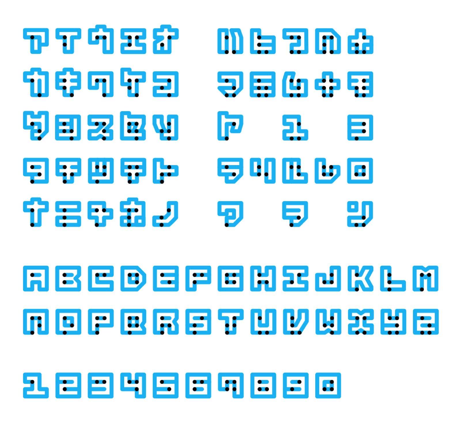 Für alle lesbare Blindenschrift Braille-Neue-schriftart_05