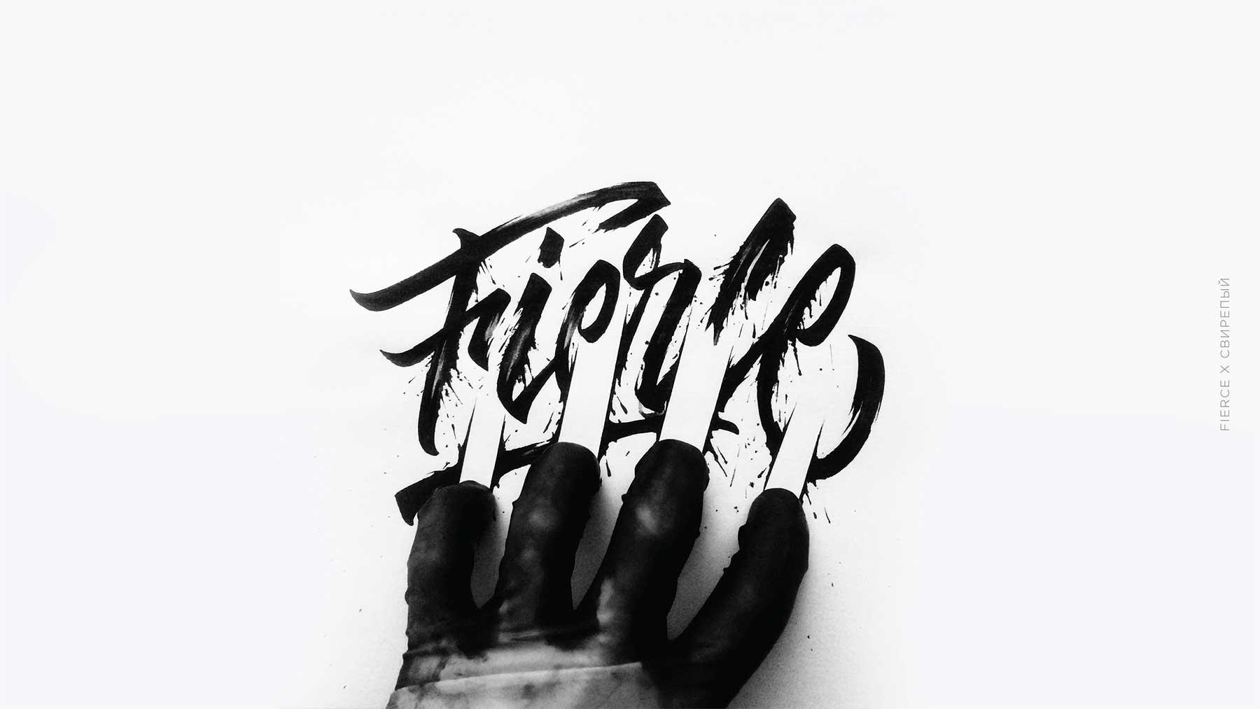 Schöngeschriebenes entsprechend der Wortbedeutung Dima-AbraKadabra-calligraphy-meaning_01