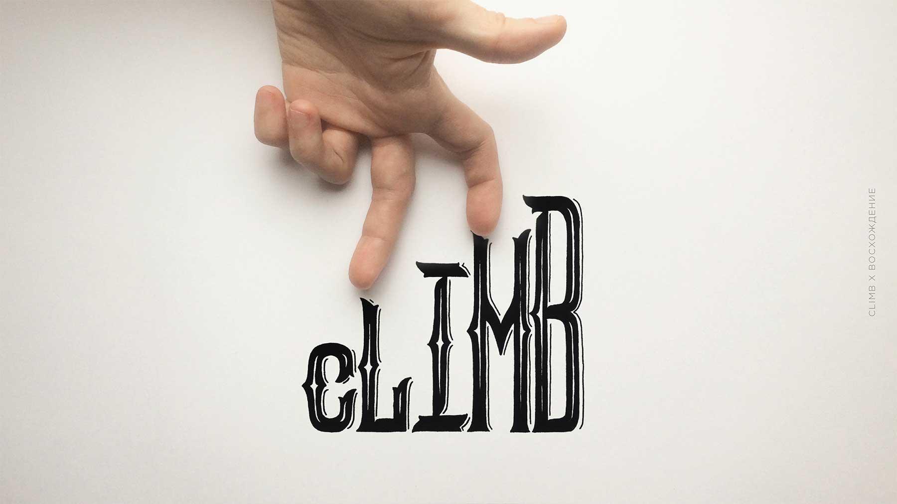 Schöngeschriebenes entsprechend der Wortbedeutung Dima-AbraKadabra-calligraphy-meaning_02