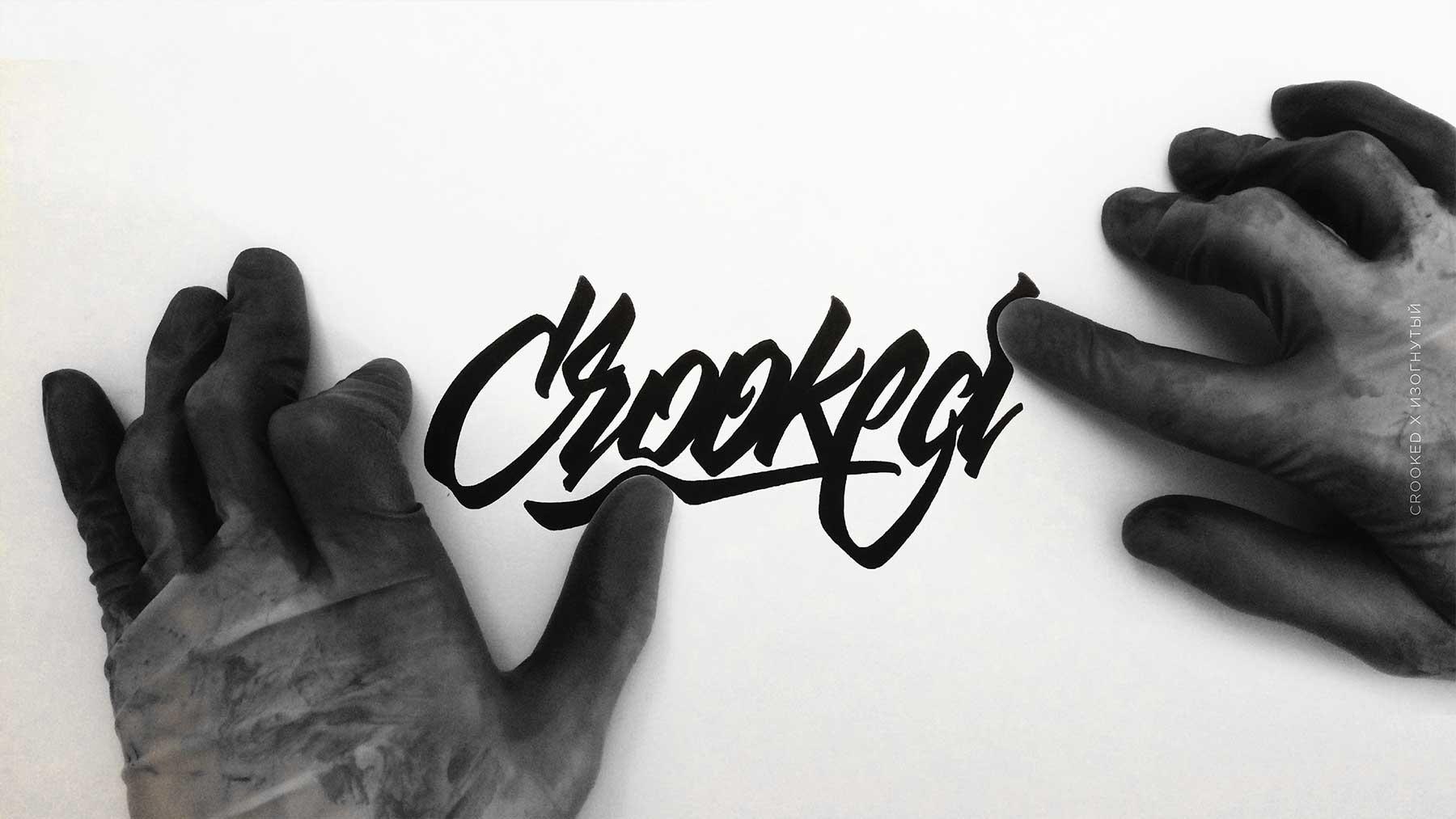 Schöngeschriebenes entsprechend der Wortbedeutung Dima-AbraKadabra-calligraphy-meaning_03