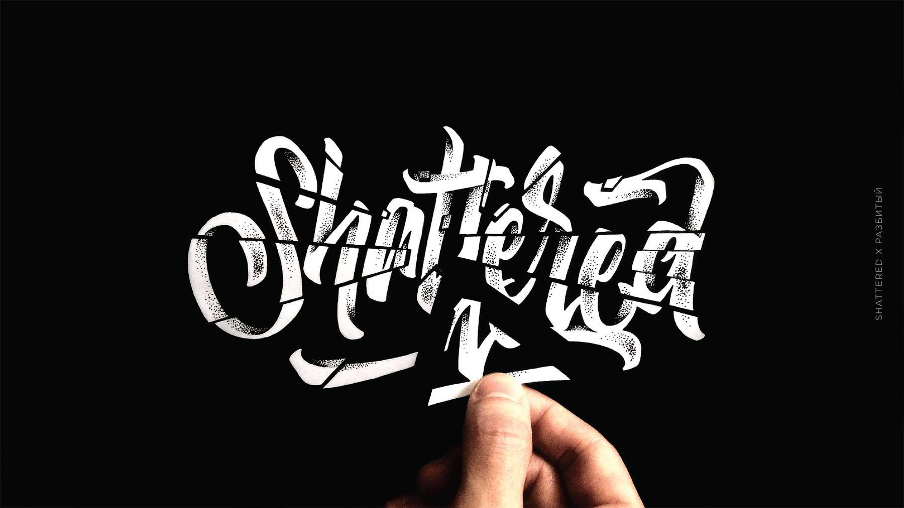 Schöngeschriebenes entsprechend der Wortbedeutung Dima-AbraKadabra-calligraphy-meaning_04