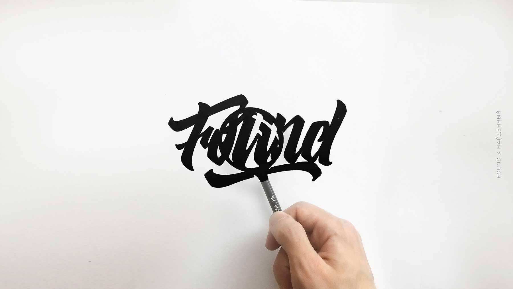 Schöngeschriebenes entsprechend der Wortbedeutung Dima-AbraKadabra-calligraphy-meaning_06