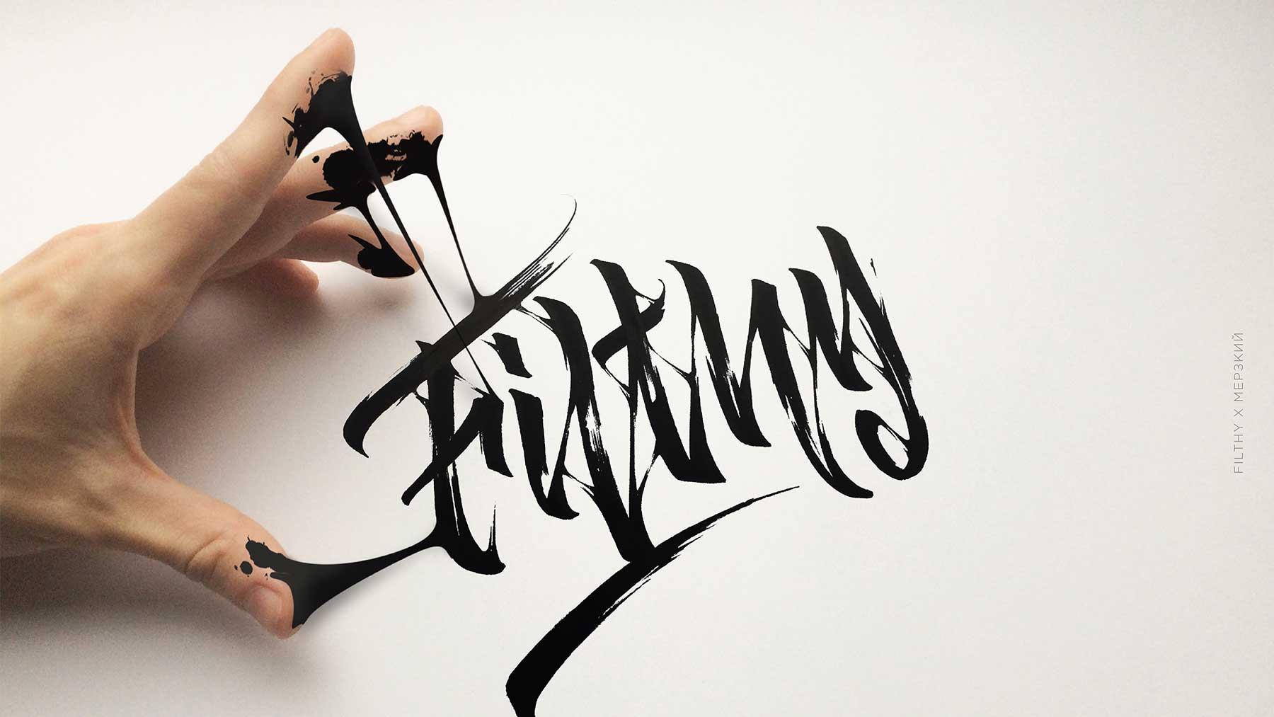 Schöngeschriebenes entsprechend der Wortbedeutung Dima-AbraKadabra-calligraphy-meaning_07