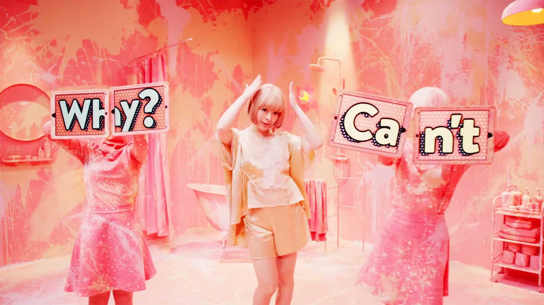 Musikvideo mit lauter eingespielten Tablet-Screens KYARY-PAMYU-PAMYU_Kimino-Mikata