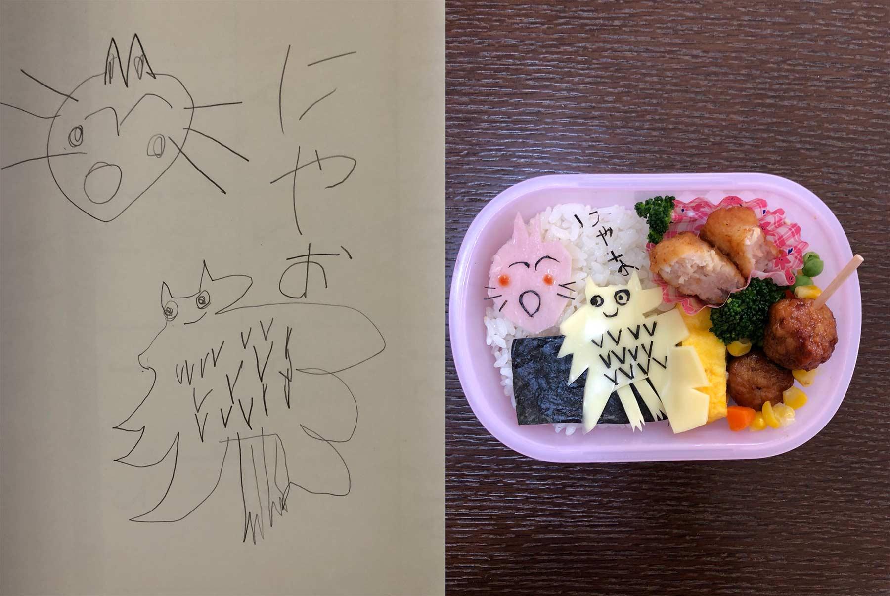 Aus Kinderkritzeleien werden Pausenbrote Takafumi-Ozeki_lunch_02