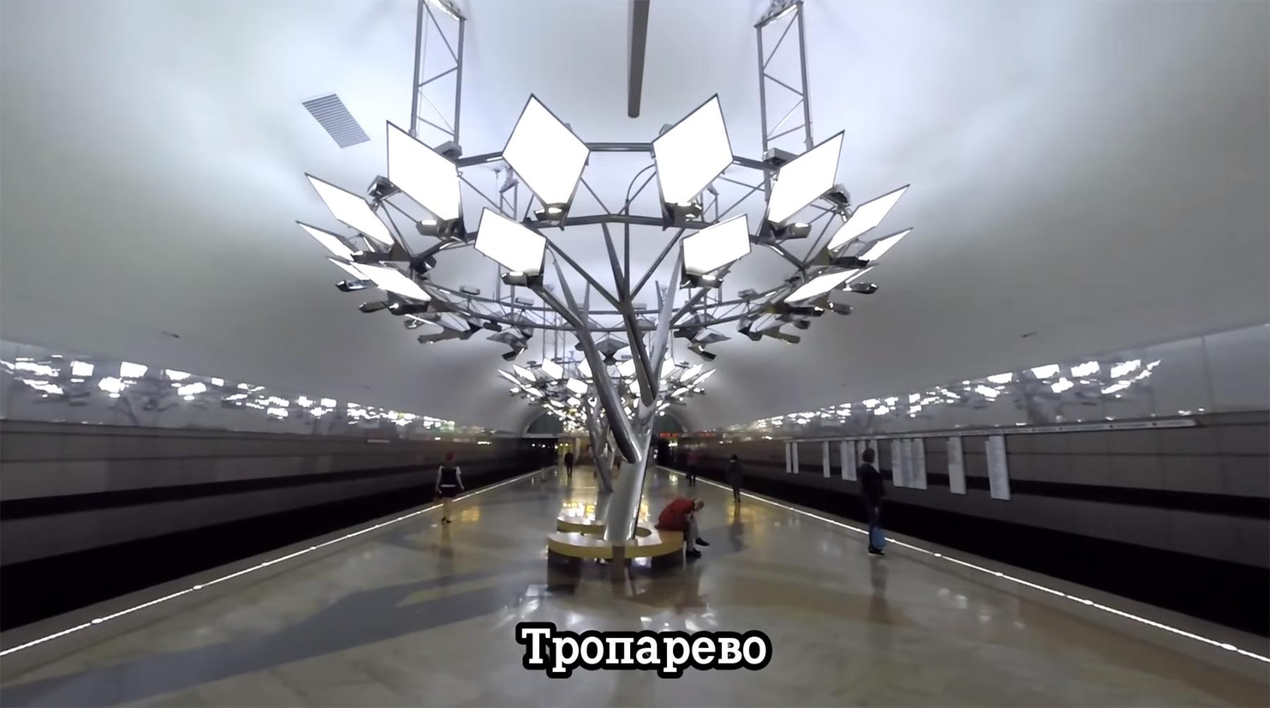 Alle U-Bahn-Stationen Moskaus in einem Videorundgang