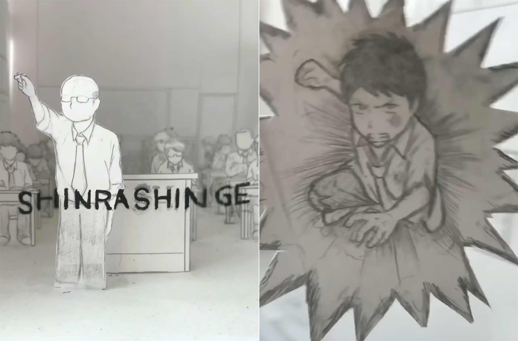 Gezeichneter Manga-Kurzfilm in einem Take shin-shinrashinge-mai-krankheit-one-take-manga