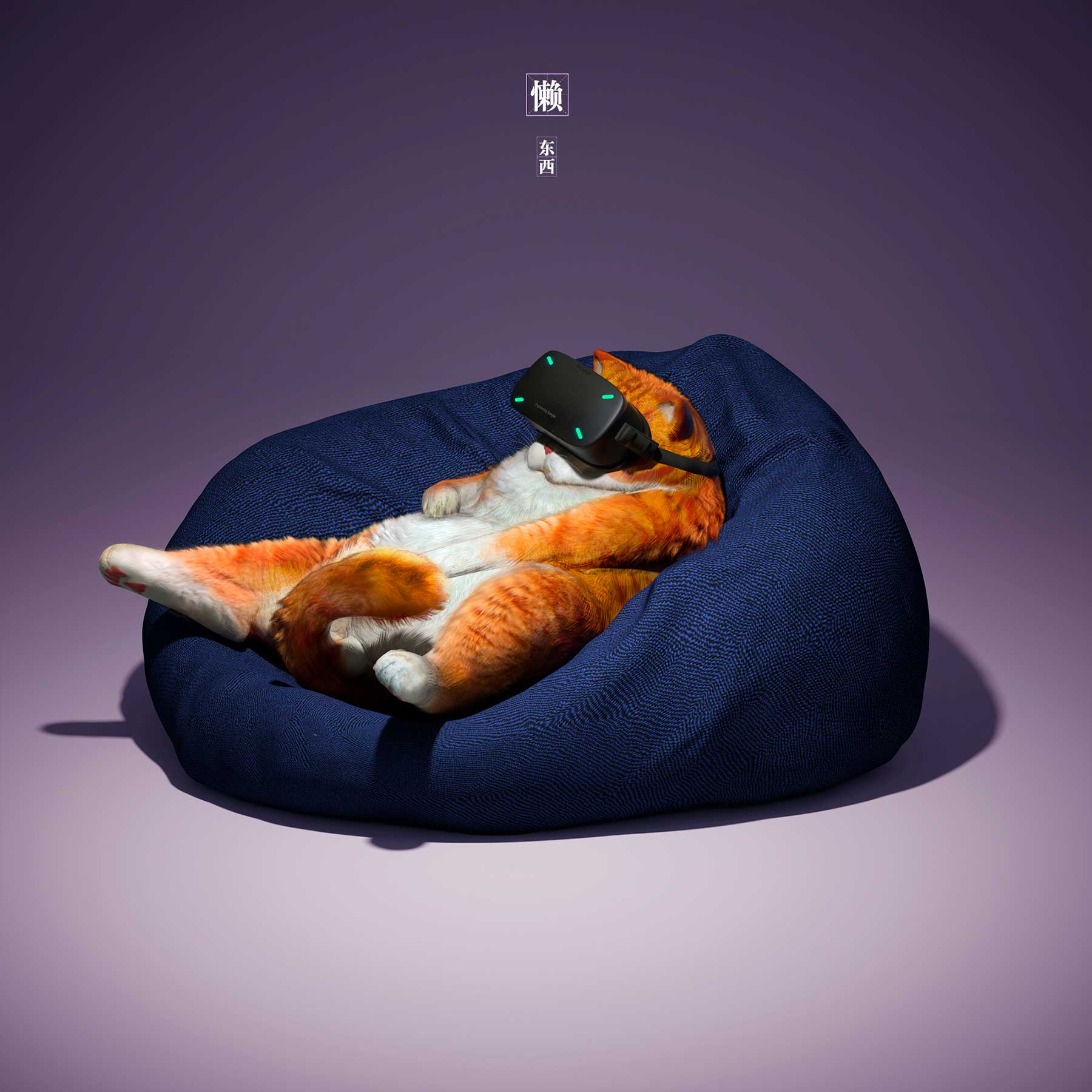 Faulenzende Tiere lazy-things-Guodong-Zhao_03