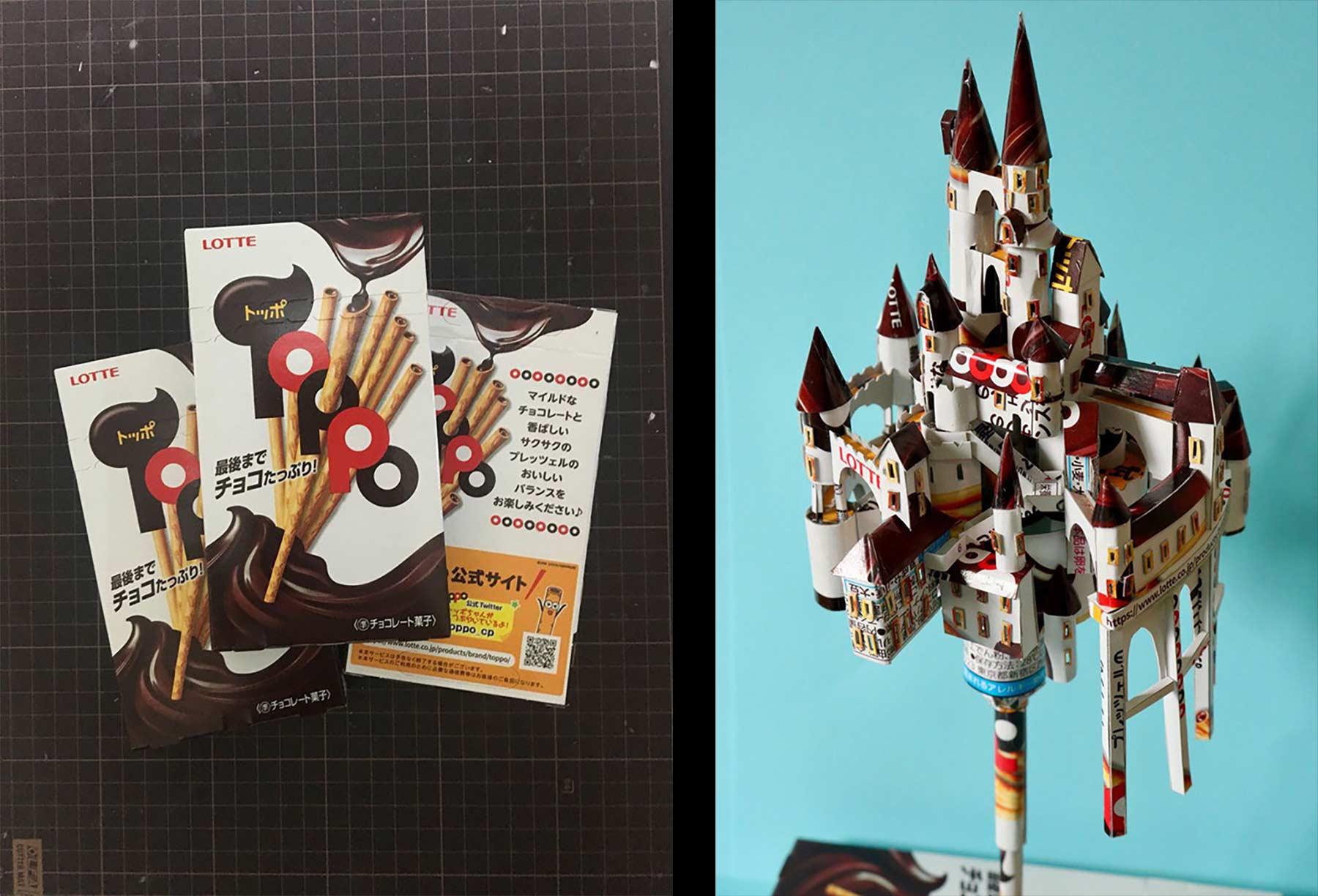 Skulpturen aus Süßigkeitenverpackungen Kirigami-von-Haruki_04
