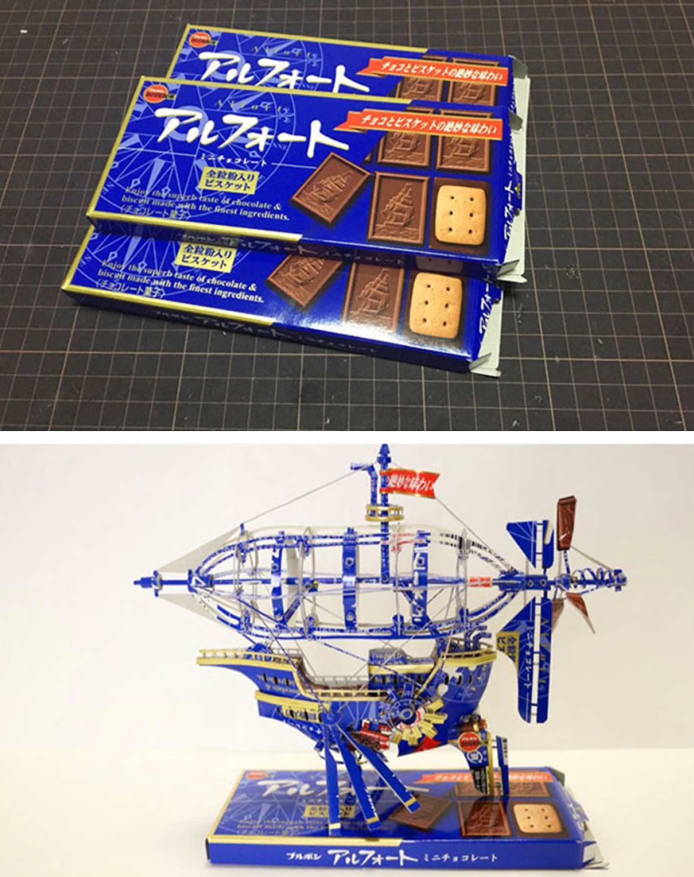 Skulpturen aus Süßigkeitenverpackungen Kirigami-von-Haruki_05