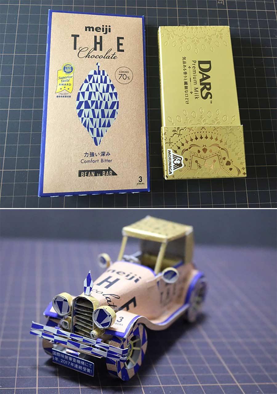 Skulpturen aus Süßigkeitenverpackungen Kirigami-von-Haruki_10