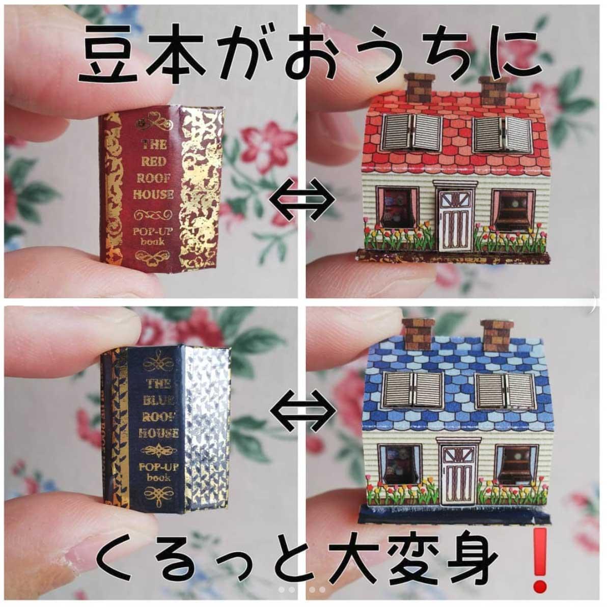 Miniatur-Pop-up-Bücher von Zhihui miniatur-pop-up-buecher-Zhihui_06