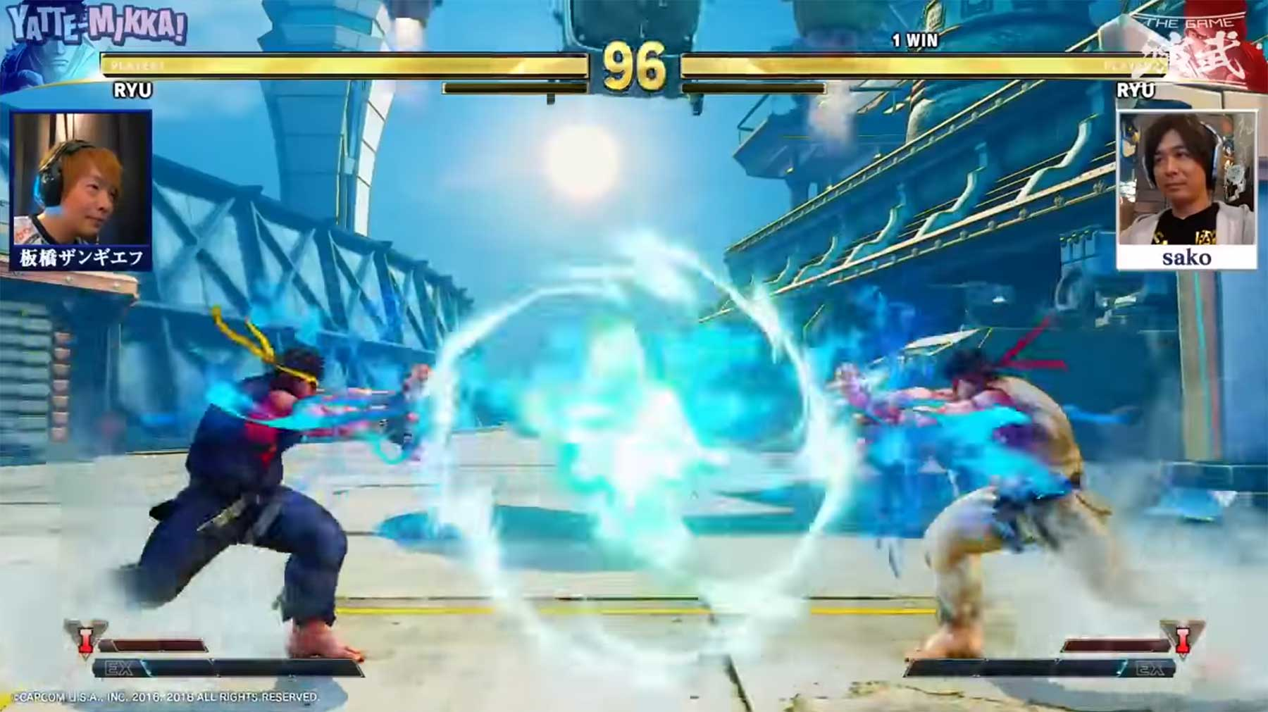 Street Fighter V Mirror Match