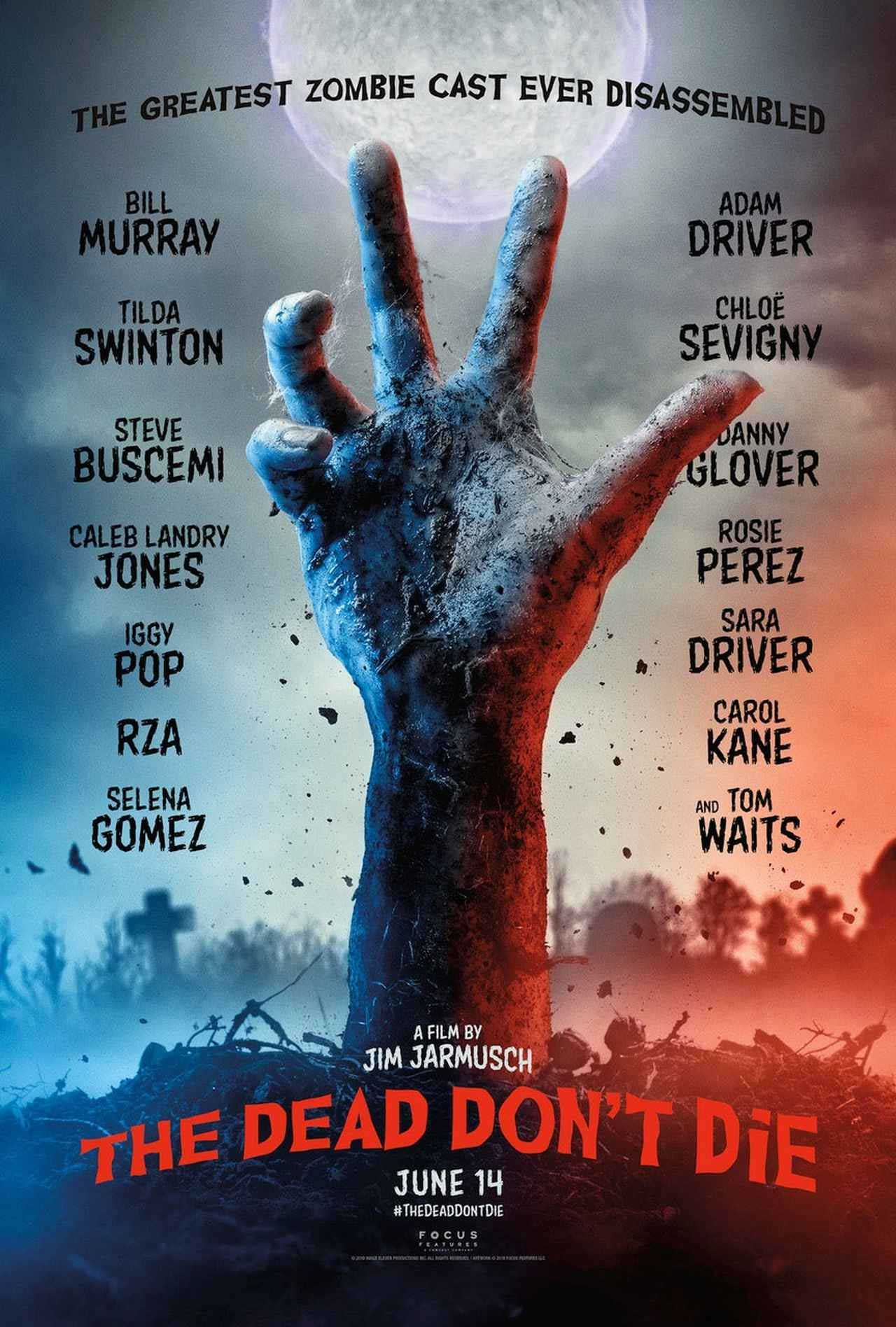 "Trailer zum All-Star-Zombie-Film ""The Dead Don't Die"" the-dead-dont-die-poster"