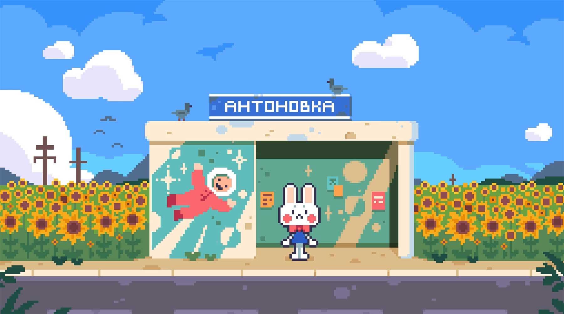 Eine animierte Ode an die Vielseitigkeit von Bushaltestellen