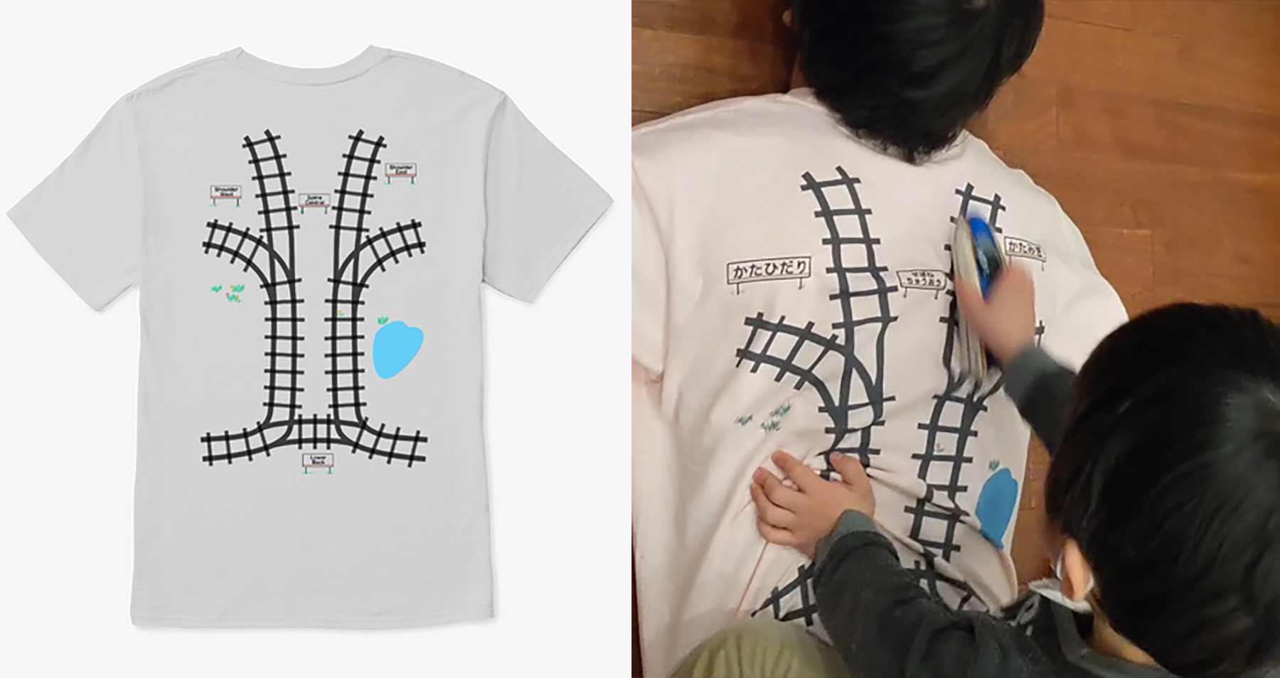 Dieses T-Shirt mit Gleisen gibt einem spielerisch eine Rückenmassage