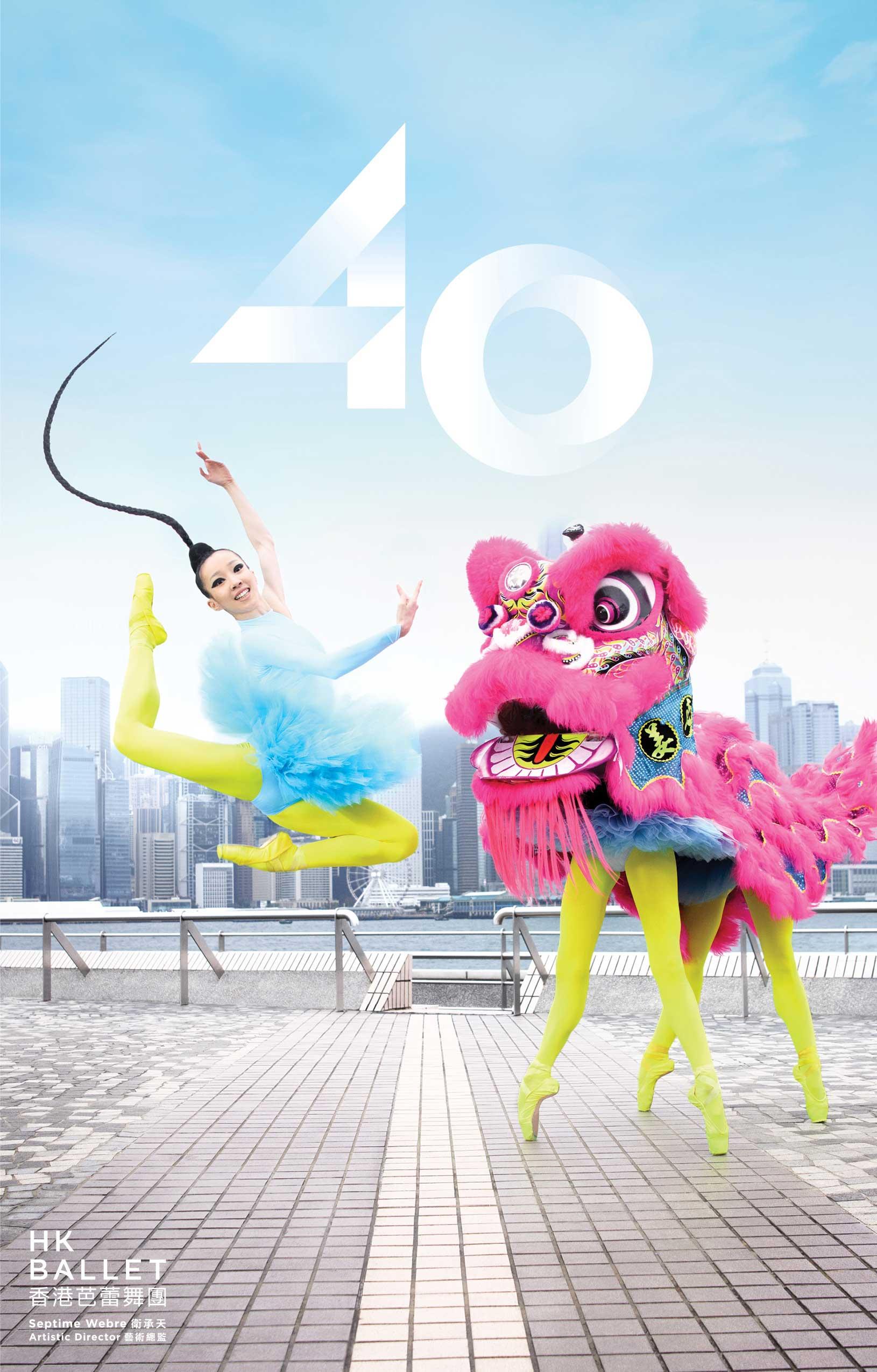 Cooles Video zu 40 Jahren Hong Kong Ballett 40-jahre-hong-kong-ballett_01
