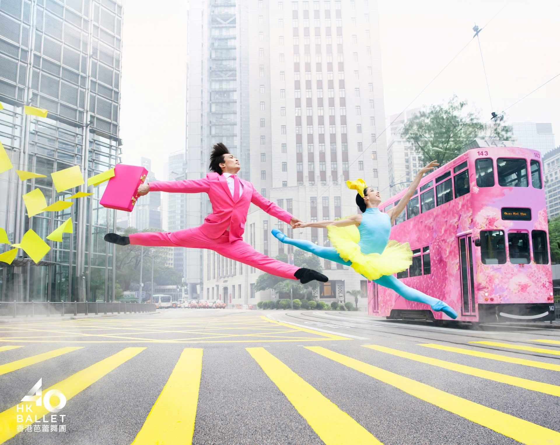 Cooles Video zu 40 Jahren Hong Kong Ballett 40-jahre-hong-kong-ballett_06