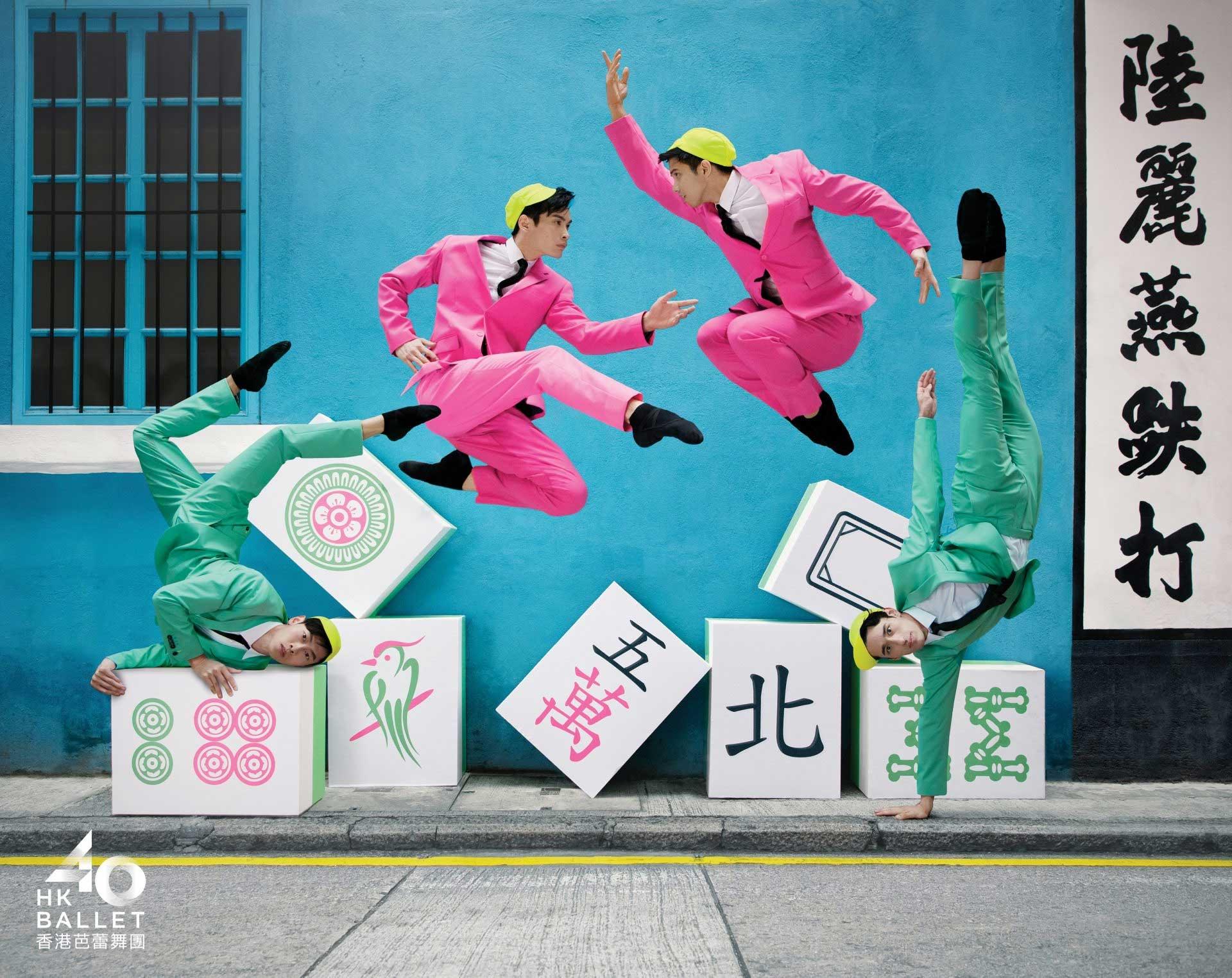 Cooles Video zu 40 Jahren Hong Kong Ballett 40-jahre-hong-kong-ballett_07