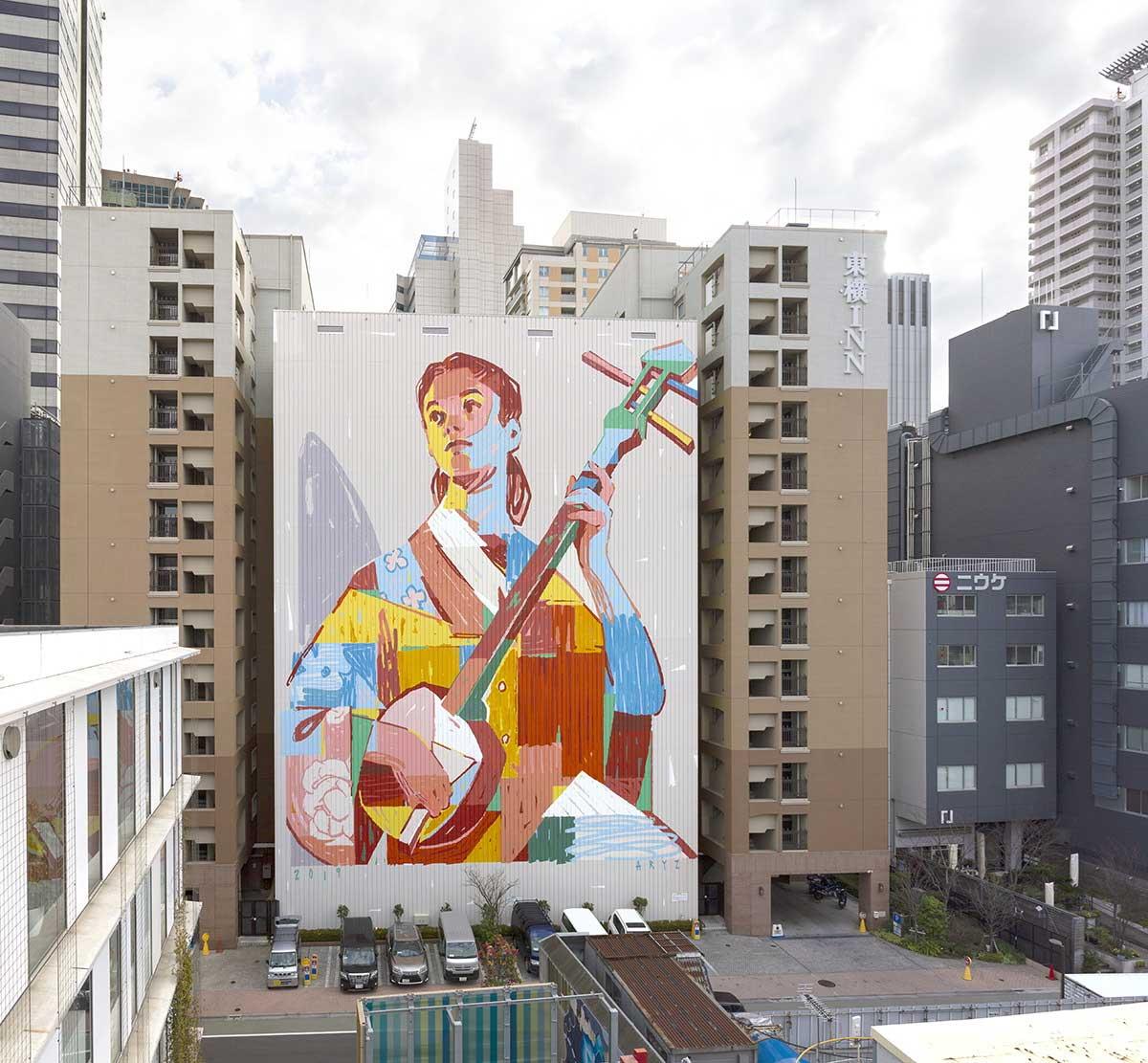 Street Art: Aryz Aryz-Street-Art-2019_04