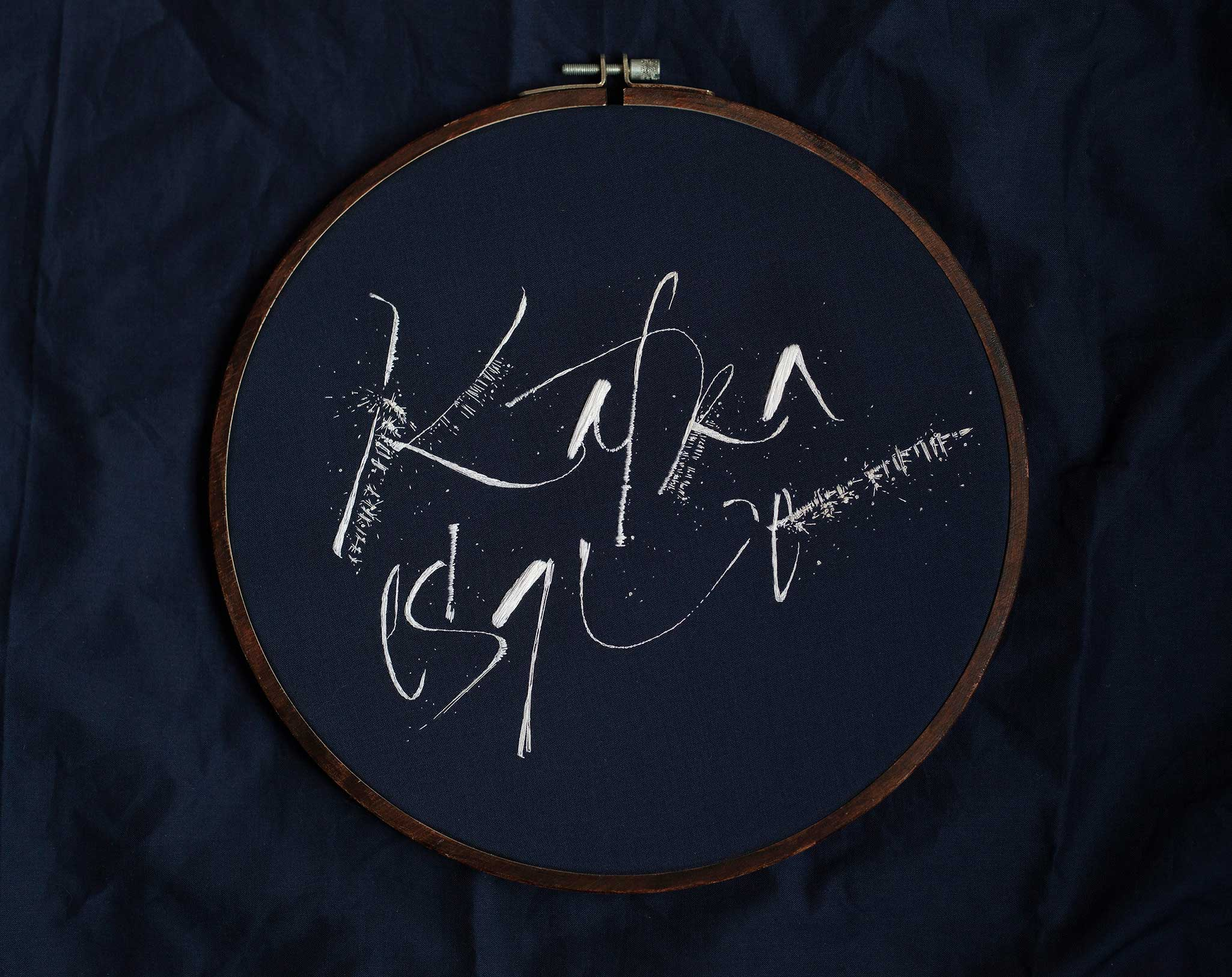 Gestickte Kalligrafie von Olga Kovalenko Gestickte-Kalligrafie-von-Olga-Kovalenko_01