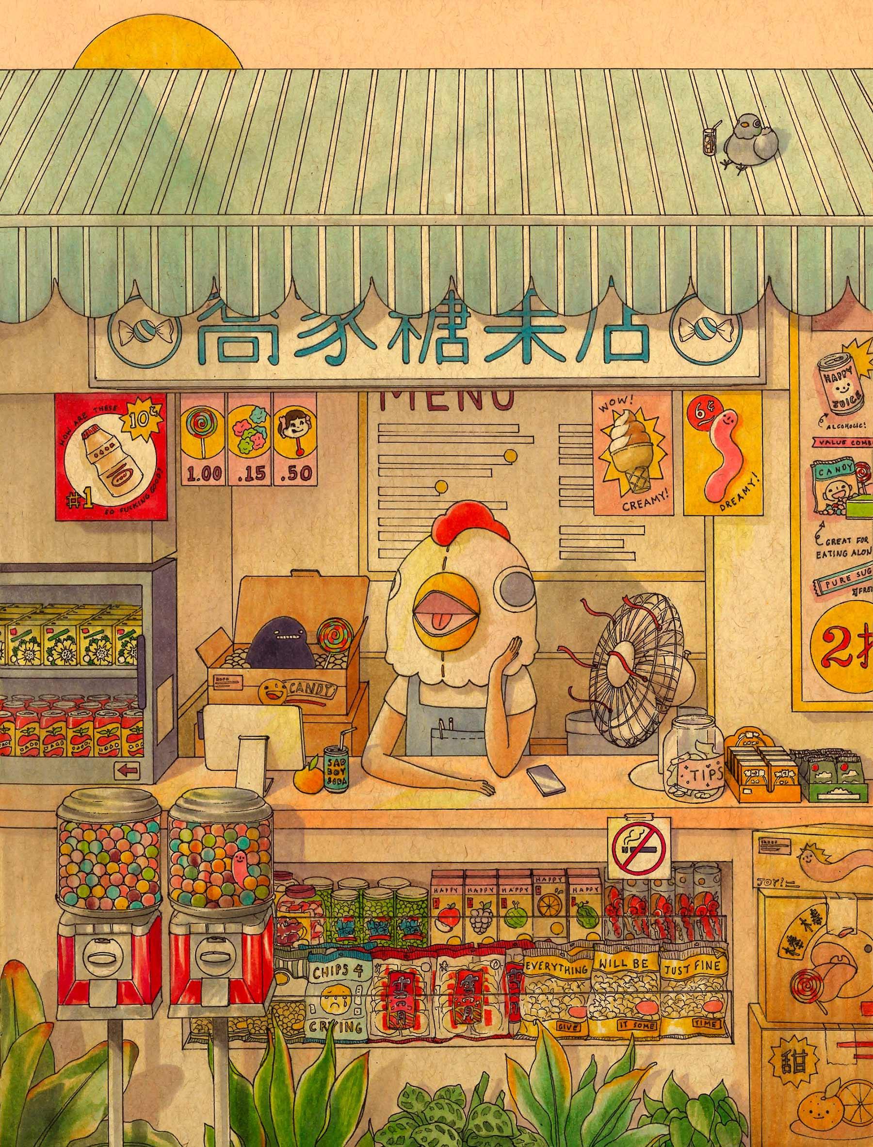 Zeichnungen: Felicia Chiao