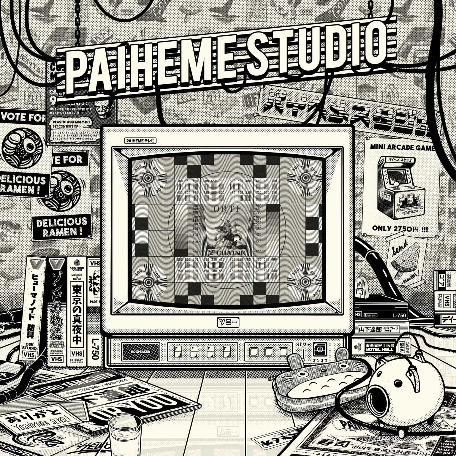 Illustration: Paiheme Paiheme-Illustration_10