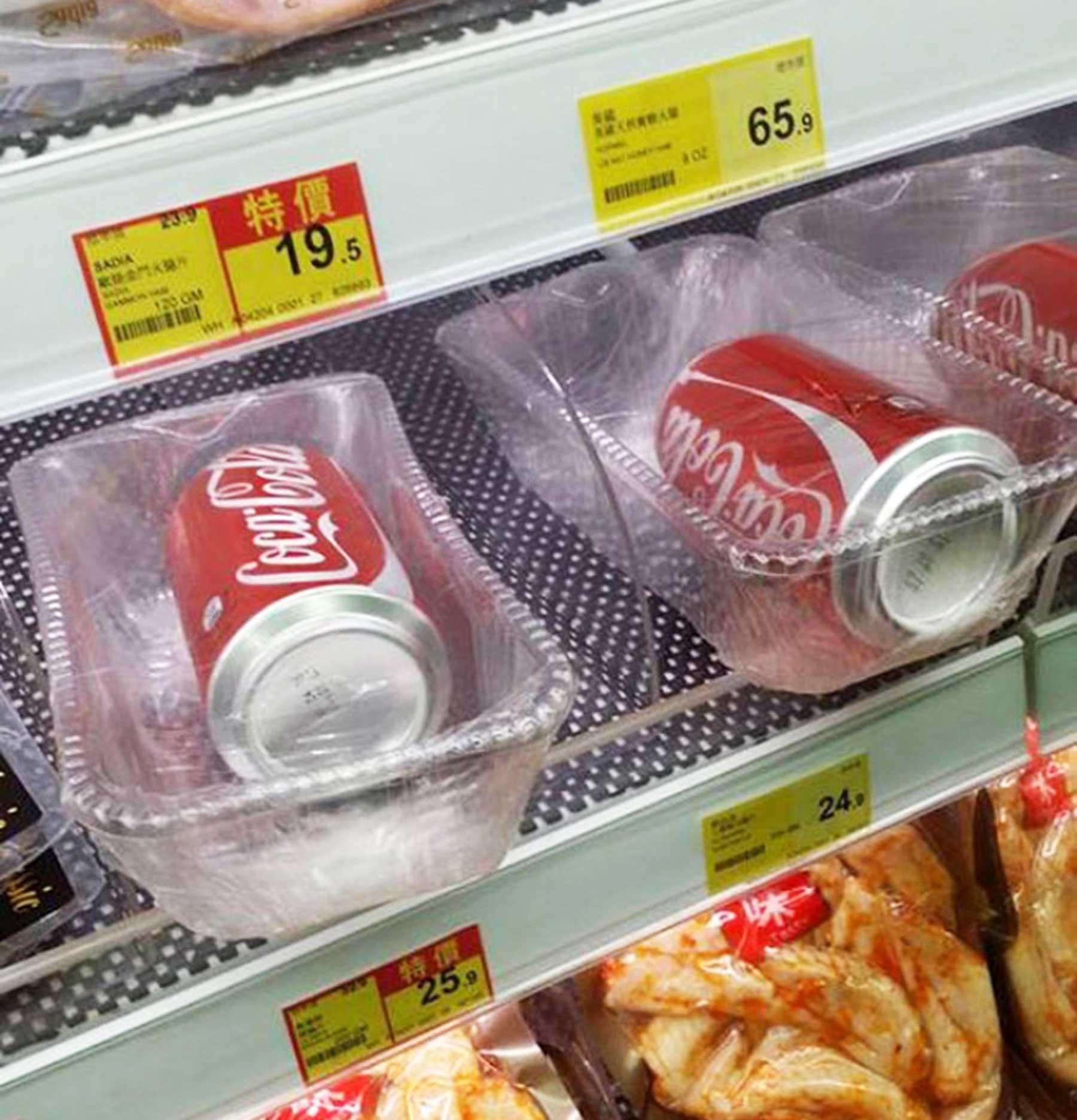 Umweltfeindliche Plastikverpackungen aus der Hölle irrsinnige-verpackungen_02