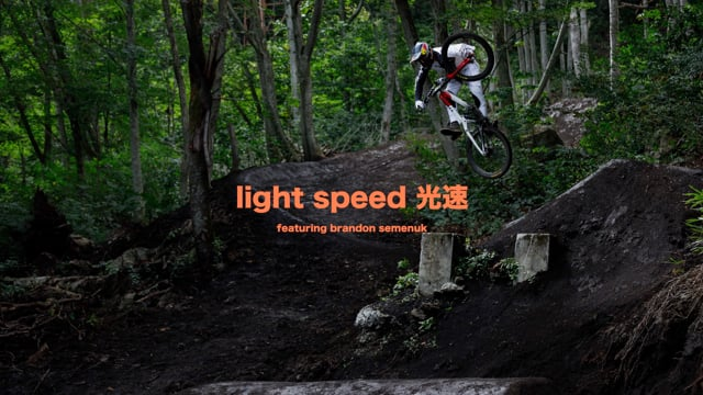 "Brandon Semenuk Mountainbiking: ""Light Speed"""