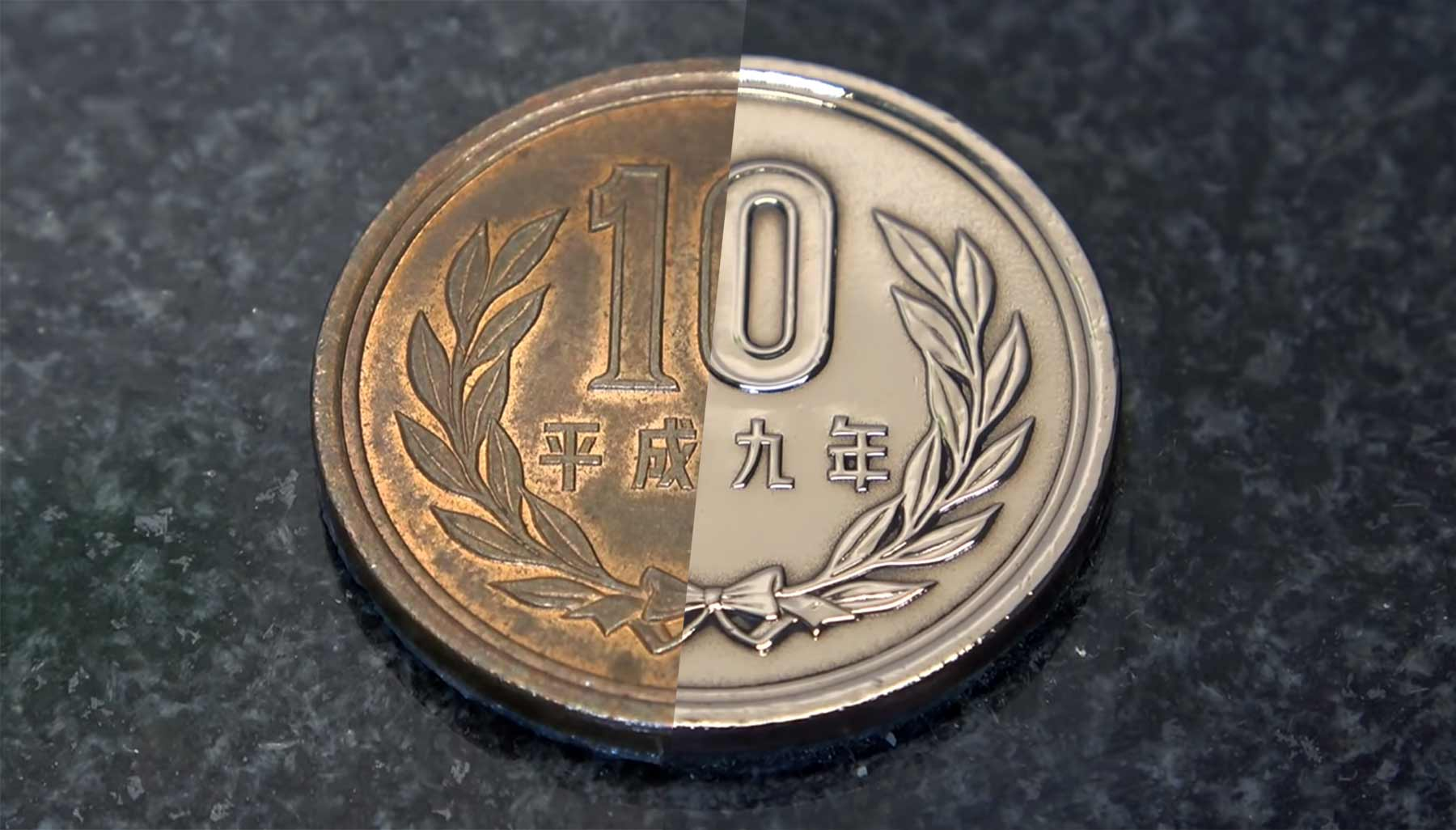 Alte Münze auf Hochglanz poliert