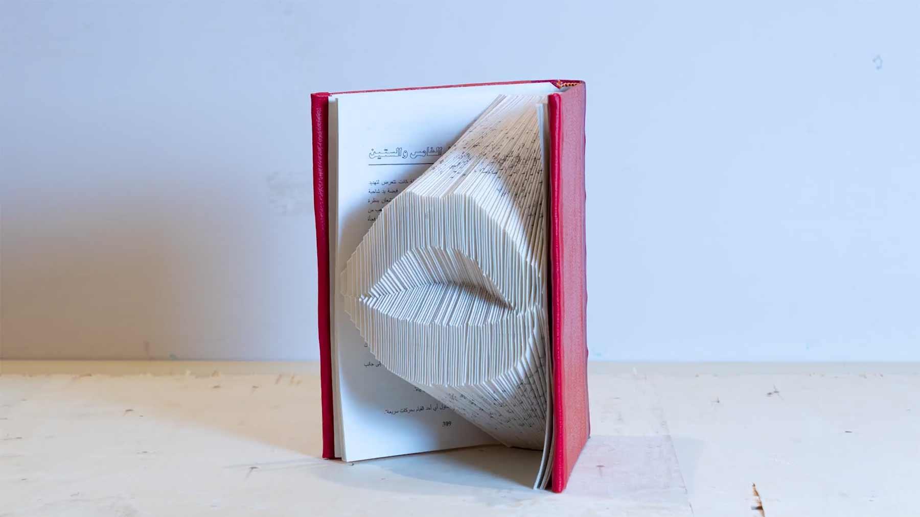 dina A. Amin hat ein Buch zum Sprechen gebracht