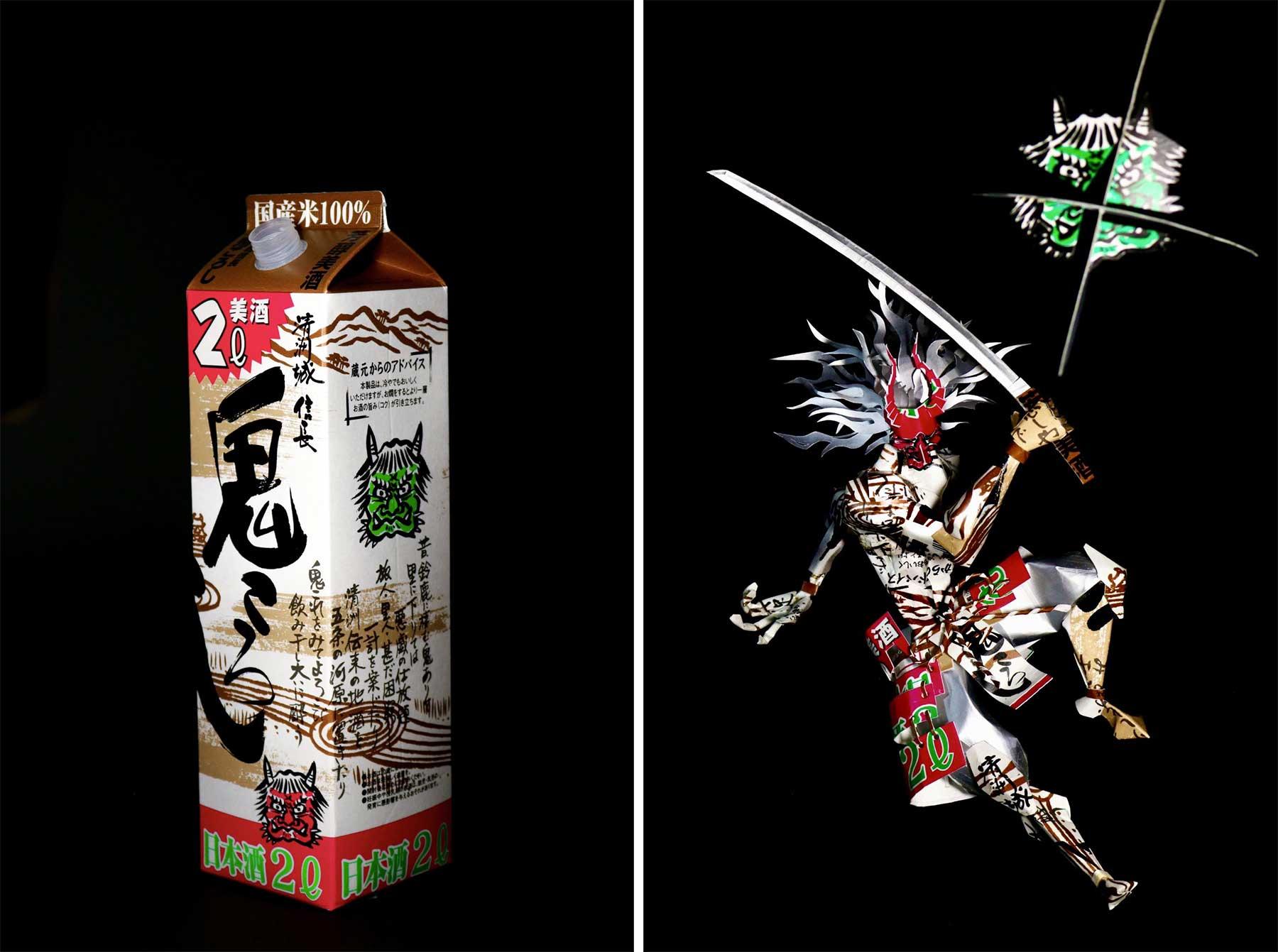 Neue Verpackungs-Skulpturen von Haruki verpackungsskulpturen-haruki-2020_02