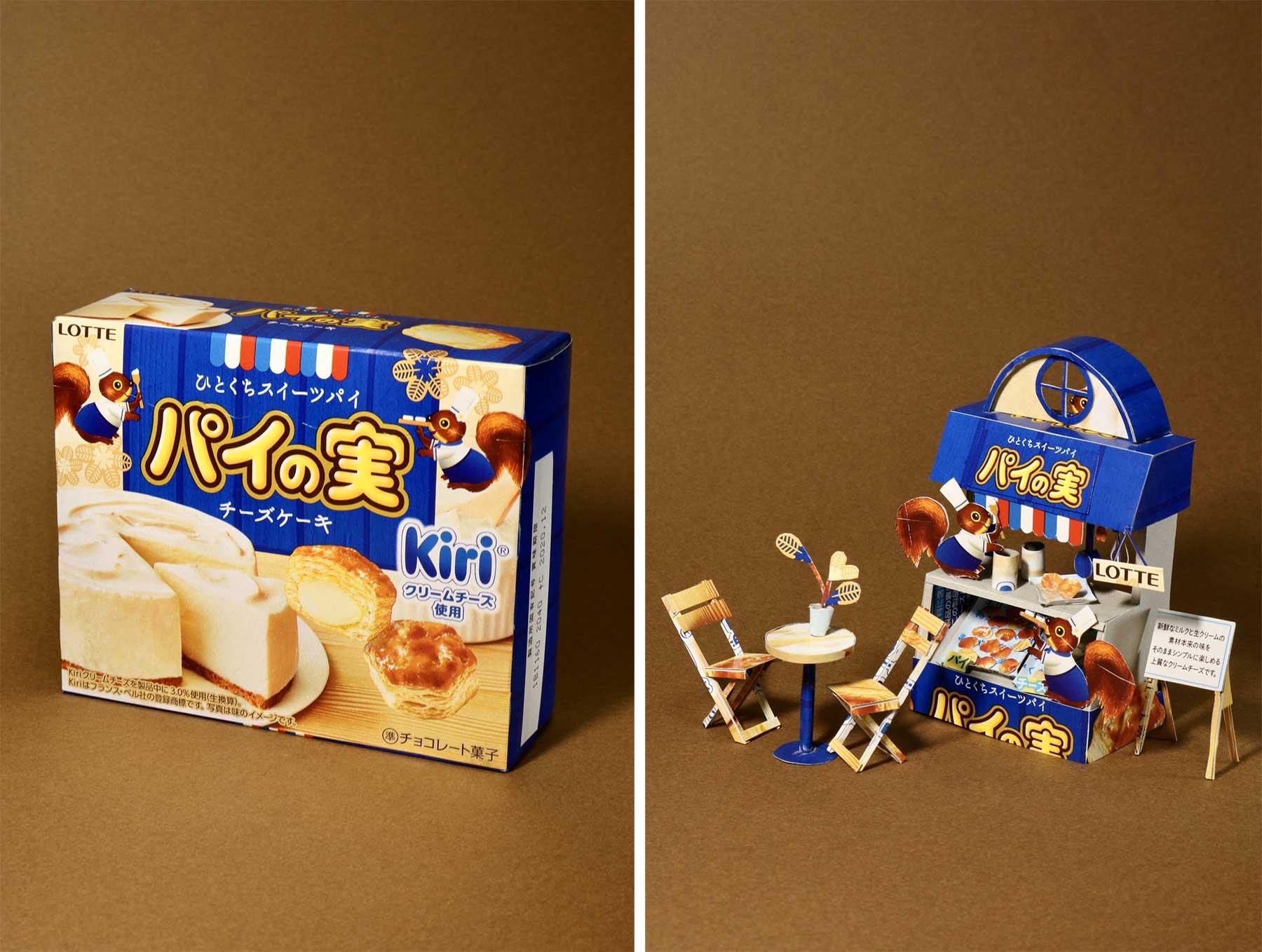 Neue Verpackungs-Skulpturen von Haruki verpackungsskulpturen-haruki-2020_04
