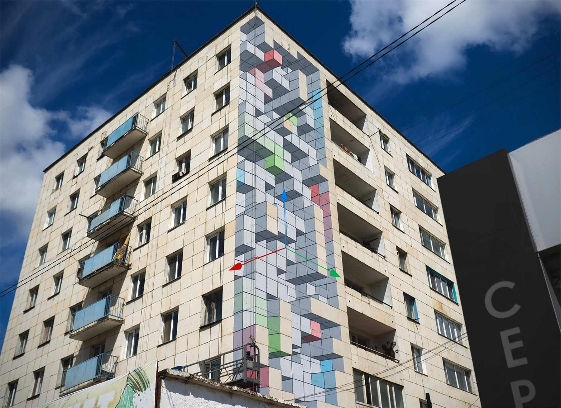 Street Art von Artem Stefanov